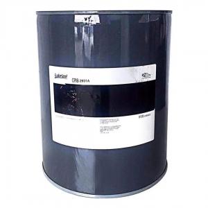 CPI-2931A/CP-2931A冰箱及冰柜压缩机油