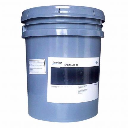 Fluid 68冷冻油